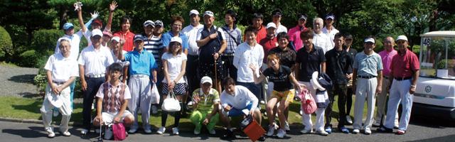 第4回 IKAIDA CUP