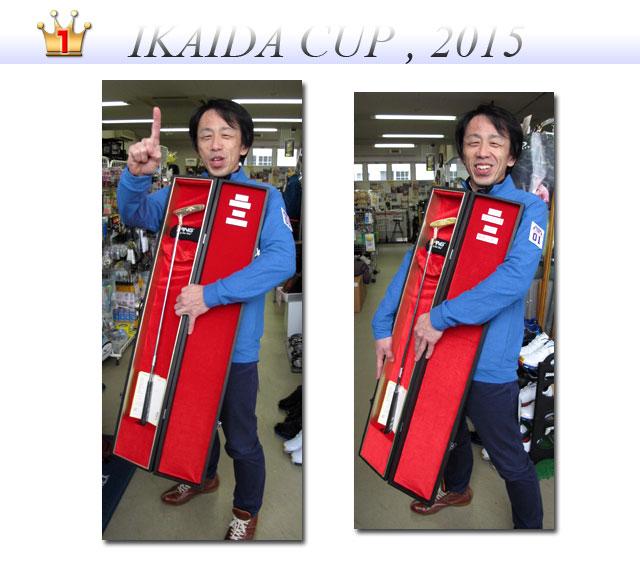 IKAIDA CUP, 2015 -1-