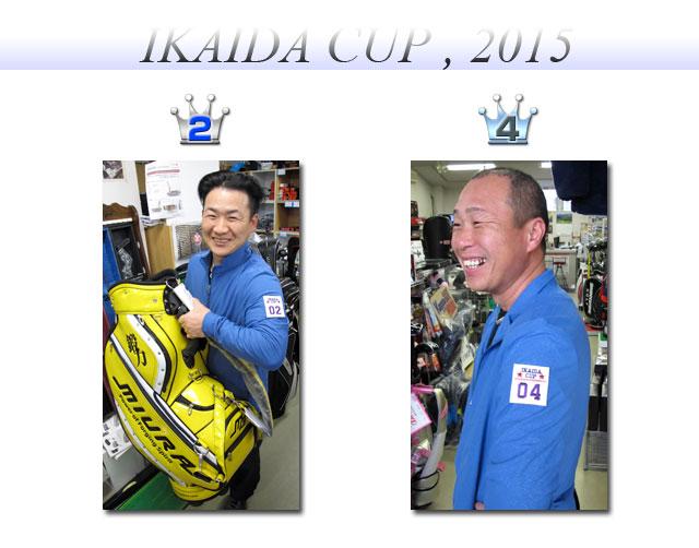 IKAIDA CUP, 2015 -2-
