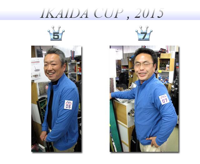 IKAIDA CUP, 2015 -3-