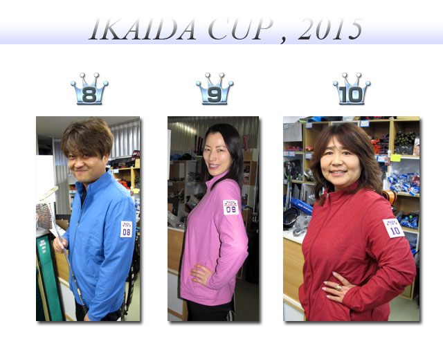IKAIDA CUP, 2015 -4-