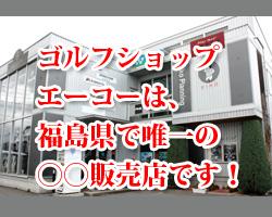 b_top_04