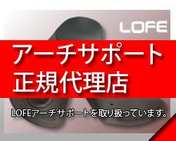 link_09