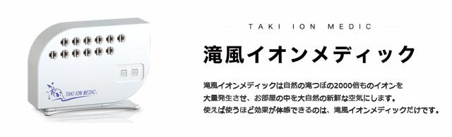 eiko_taki_01